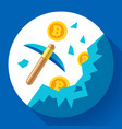 cryptocurrency mining icon concept with pickaxe vector image vector image