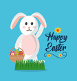happy easter smiling rabbit with poster and vector image