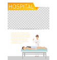 hospital health care banner doctor or nurse vector image