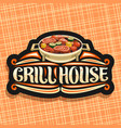logo for grill house vector image vector image
