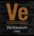 veritaseum cryptocurrency background vector image vector image
