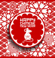 zodiac rat or mouse with flowers chinese new year vector image vector image