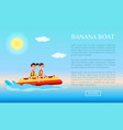 banana boat web poster with text summer sport vector image