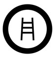 ladder black icon in circle vector image vector image