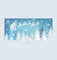 merry christmas card with santa claus on sky vector image