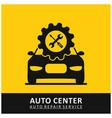 auto centre auto repair service gear icon with vector image vector image