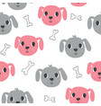 cute dogs seamless pattern vector image vector image