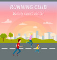 family running on asphalt road from sport center vector image vector image