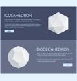 icosahedron dodecahedron isometric patterns set vector image