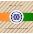 India Independence Day festive Emblem vector image