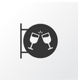 nightclub icon symbol premium quality isolated vector image