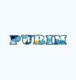 purim concept word art vector image