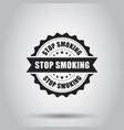 stop smoking grunge rubber stamp on white vector image