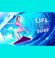 surfing though tunnel vector image