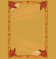 tiki bar style frame design with clear space vector image