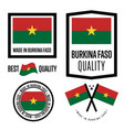 burkina faso quality label set for goods vector image vector image