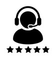 service icon customer star ratings for male vector image