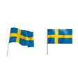 colorful naturalistic waving sweden flag vector image