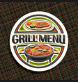 logo for grill menu vector image