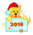 muzzle dog breed vector image