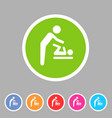 baby mother care room symbol icon flat web sign vector image vector image