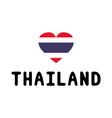 I love Thailand14 vector image