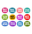 sale label set business concept vector image