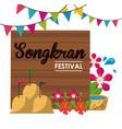 songkran festival design vector image vector image