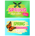 spring best offer sale sticker of green dragonfly vector image vector image