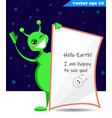 green funny cartoon style alien with sturry sky vector image