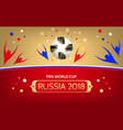 soccer championship in russia 2018 vector image vector image