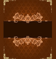 vintage border and background vector image vector image