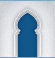 background with arabic arch vector image