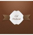 Eid Mubarak greeting paper Emblem vector image