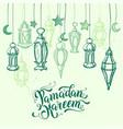 ramadan kareem calligraphy lettering arabic lamps vector image vector image