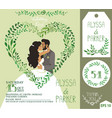 wedding invitationgreen branches heart kissing vector image vector image