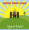 tractor logo with farm landscape and sun for label vector image
