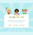 childrens day banner flyer or invitation card vector image