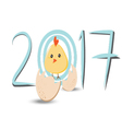 2017 New YearX vector image vector image