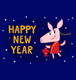 cute pig in chinese costume with lantern isolated vector image vector image
