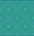 geometric symmetrical seamless pattern vector image vector image