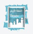 ramadan kareem frame background vector image