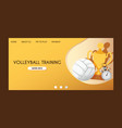 ball landing page volleyball competition web-page vector image