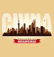 shanghai china city skyline silhouette vector image vector image