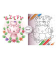 cute cat family - coloring page vector image vector image