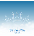 eid al adha greeting card with hand drawn mosque vector image