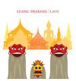pou yer ya yer guardian spirits of luang prabang vector image vector image