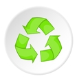 Recycling icon cartoon style vector image vector image