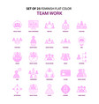 set of 25 feminish team work flat color pink icon vector image