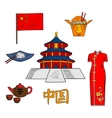 Culture cuisine and attractions of China sketch vector image vector image